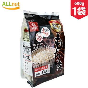 はくばくもち麦ごはん 600g(50g×12袋入り)