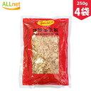 【送料無料】台湾赤ネギ フライドエシャロット 250g×4袋 油葱酥 大容量 業務用 台湾食品 台湾調味料