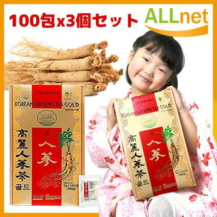 ★高麗人参茶(紙箱)100包x3個セット(沖縄、離島は除く!)