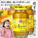 \3個セット/サンファ 柚子茶 1Kg ゆず茶...