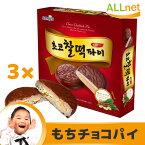 【サムジン】 もちチョコパイ310g(31gx10袋入)×3ケース