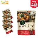 【送料無料】bibigo(ビビゴ) カムジャタン460g×4袋セット 韓国料理 韓国食品 鍋料理 韓国鍋 スープ ジャガイモ 豚肉 レトルト食品 カムジャ湯
