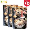 【まとめてお得・送料無料】ハウチョン参鶏湯 1kg×3袋セット 参鶏湯 サムゲタン 韓国料理 漢方料理 鍋料理 韓国食材 韓国食品 保養食