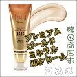 【エリシャコイ elishacoy】プレミアム ゴールド ミネラルBBクリーム (SPF45,PA+++)