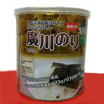 ★お得なクーポン配信中★特売!!★ 廣天のり 30g×1缶えごま油で味付けしてさらに香ばしい 海苔です。