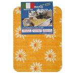 ☆イタリア製Carinoやわらか水切りマットオレンジマーガレット柄キッチン小物おしゃれスタイリッシュ輸入☆