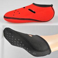 2万個完売!ポッカポカ♪【GOUTAR】保温保湿靴下保湿冷えとり冷え取り靴下冷え性防寒/ウインタースポーツにも◎選べる3サイズ男女兼用保温保湿靴下P12Sep14