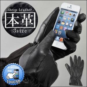 スマホ スマートフォン アイフォン 手袋 ipad docomo au1万個完売!【スマホ手袋】 iPhone i P...