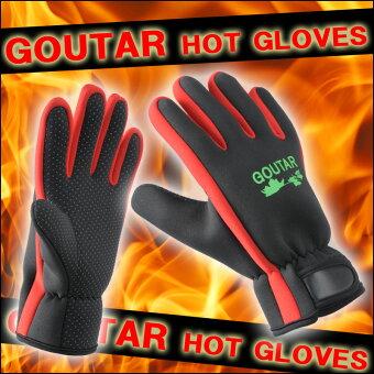 【手袋】【保温・発熱手袋】【ホットグローブ】【GOUTAR】ポカポカ♪《発熱・保温・保湿・防水・防風》あったか潤い発熱・保温手袋