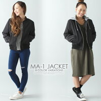 中綿フード付MA-1ジャケット