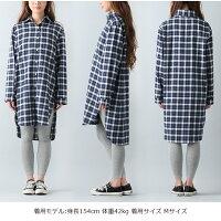 チェック柄ロングシャツシャツチェックロングシャツ3size