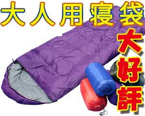 テント 寝袋 シュラフ 海 山 アウトドア ねぶくろ キャンプ 防寒 本格 登山 バーベキュー BBQ【...