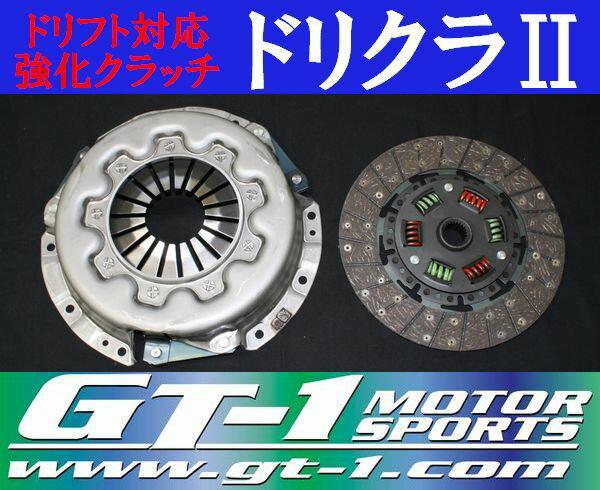 駆動系パーツ, トランスミッション GT-1 TypeSET 2 PS13 S14 S15 180SX RPS13 SR20DET