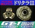 GT-1製 強化クラッチカバー&カーボンメタルディスクSET ドリクラ3 HCR32 ECR33 スカイライン GTS-t タイプM RB20DET RB25DET