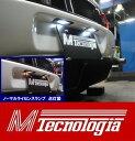 M-Tecnologia製フェラーリ360モデナ用リアLEDライセンスバルブ(Aタイプ) - 8,424 円