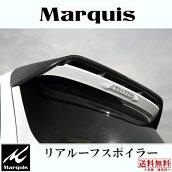 Marquisマーキー20型アルファード/アルファードハイブリッド専用エアロリアルーフスポイラー(ANH/GGH/ATH全グレード)カーボン製