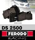 フェロード製ブレーキパッド【FERODO】DS2500 1セット☆SUBARU...