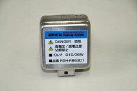 ポルシェカイエン用(958型2010年〜)RGレーシングギア製POWERHID純正交換タイプHIDキット(D1Sバルブ)6300k85V35W