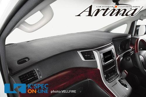 Artina dash mat 40 Prius alpha