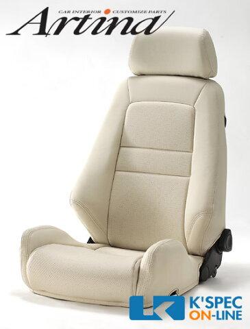 Artina レカロ シートカバー LX専用モデル