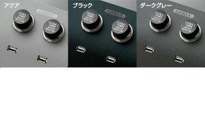 GARAX30系プリウスアクセサリーソケット増設キット【RCP1209mara】