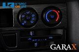 GARAX インジケーターLEDカラーチェンジシステム【200系ハイエース 1型/2型/3型】[マニュアルエアコンパネル]