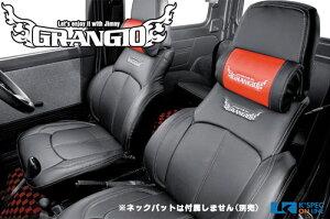 スズキJA11ジムニー専用設計/フィッティング抜群!GRANGIO シートカバー/ジムニーJA11