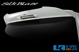 SilkBlaze リアウィング Ver.2【純正色塗装】10系アルファード
