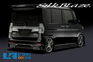 SilkBlazeLynxフロント/リア/サイド3点セット/テールフィニッシャー付き【純正色塗装/ツートン】タントカスタムLA600S/LA610S