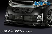 SilkBlazeLynxフロントスポイラー【純正色塗装】タントカスタムLA600S/LA610S