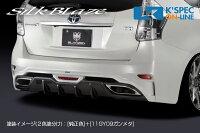 トヨタ40系プリウスα後期SilkBlazeGLANZENバンパー3Pキット【塗装済み】バックフォグ有り