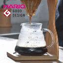 HARIO ハリオ 耐熱ガラス コーヒー サーバー V60レンジサーバー600 クリア Φ77×H120mm(600ml/2〜5杯用) XGS-60TB 【食器洗浄機対応】【電子レンジ対応】【熱湯対応】の写真