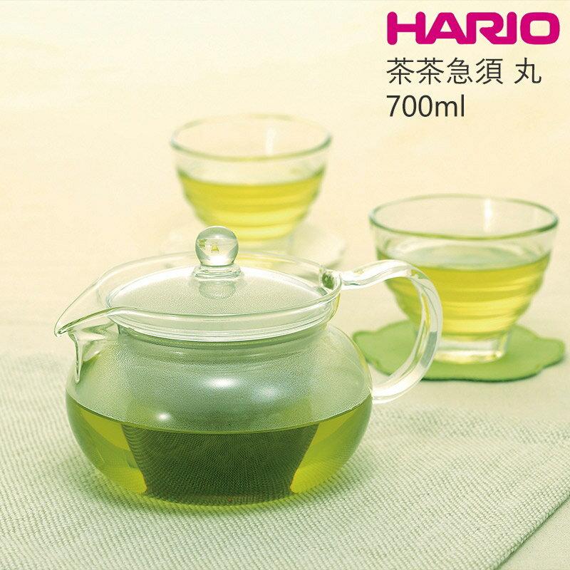 茶茶急須 ハリオ 700ml CHJMN-70T 丸 HARIO