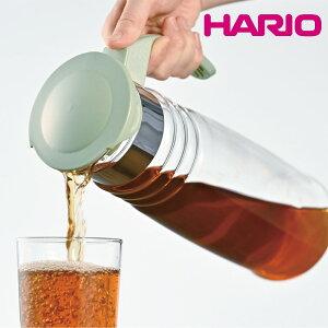 水出しでまろやかなお茶を楽しみましょう♪【日本製】ハリオ HARIO カゴアミ付水出しお茶ポッ...