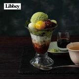 Libbey リビー パフェグラス ファウンテンウェア5115 Φ101×H123mm(192ml) LB-1239【食器洗浄機対応】【ラッキシール対応】