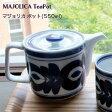 【有田焼】 ティーポット マジョリカ ポット (茶こし付) 550ml(2〜3杯用) 60157