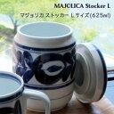 【有田焼】 キャニスター マジョリカ ストッカー Lサイズ Φ95×H125mm(625ml) 73450