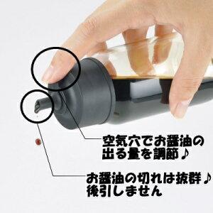 パイレックスイワキ(iwaki)密閉醤油差し120mlS521-SVN【耐熱ガラス調味料入れSVシリーズ】