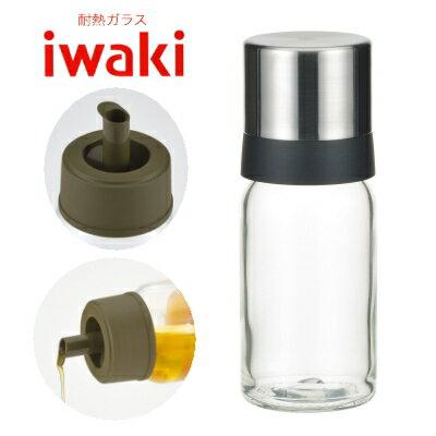 iwaki イワキ 耐熱ガラス オイル差し 120ml 521-SVON【食器洗浄機対応】【熱湯対応】【ラッキシール対応】