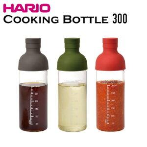 【日本製】 ハリオ HARIO クッキングボトル 300 70×68×H206mm(300ml…