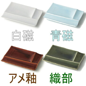 【日本製】 仕切り皿 薬味皿 isola(イゾラ) パレットプレート Sサイズ (小皿サイズ) 深山陶器 W130×D90×H16mm
