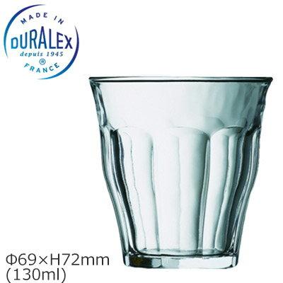 DURALEX デュラレックス 4オンス ミニグラス ピカルディー130 タンブラー Φ69×H72mm(130ml 4oz) 【食器洗浄機対応】 DU-2427【ラッキシール対応】