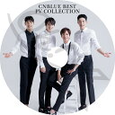 【KPOP DVD】★ CNBLUE BEST PV COLLECTION ★ Between Us YOU ARE SO FINE ★ CNBLUE シエンブルー Jung YongHwa ジョンヨンファ Lee JongHyun イジョンヒョン Kang MinHyuk カンミンヒョク Lee JungShin イジョンヒョン 音楽収録DVD ★【PV DVD】