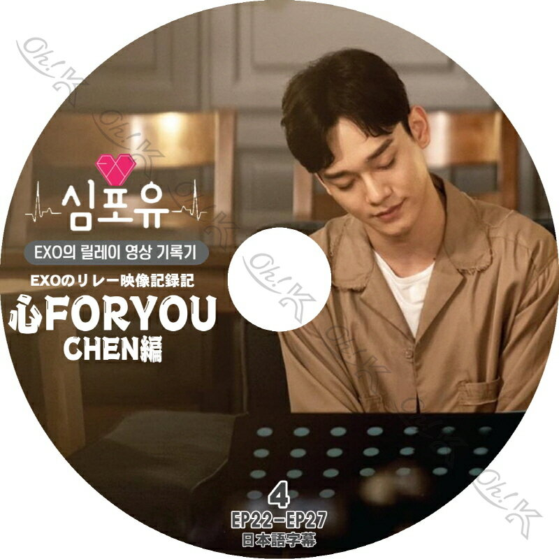 アジア・韓国, 韓国 K-POP DVD EXO FOR YOU 4 (EP22-EP27) EXO EXO-CBX CHEN EXO KPOP DVD