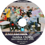 【K-POP DVD】★ Golden Child V App HATCHING OUT LIVE (2017.10.19) ★【日本語字幕あり】★ Golden Child ゴールデンチャイルド 韓国番組収録DVD ★【Golden Child DVD】