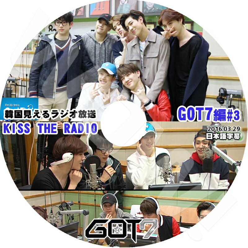 アジア・韓国, 韓国 K-POP DVD GOT7 Kiss The Radio 3 (2016.03.29) SUKIRA GOT7 DVD GOT7 DVD