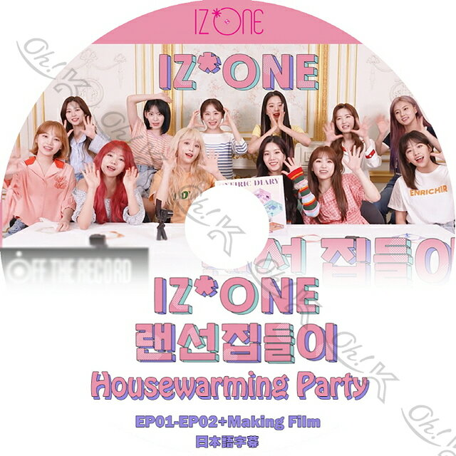 アジア・韓国, 韓国 K-POP DVD IZONE Housewarming Party LAN (EP01-EP02) IZONE IZONE PRODUCE48 IZONE KPOP DVD