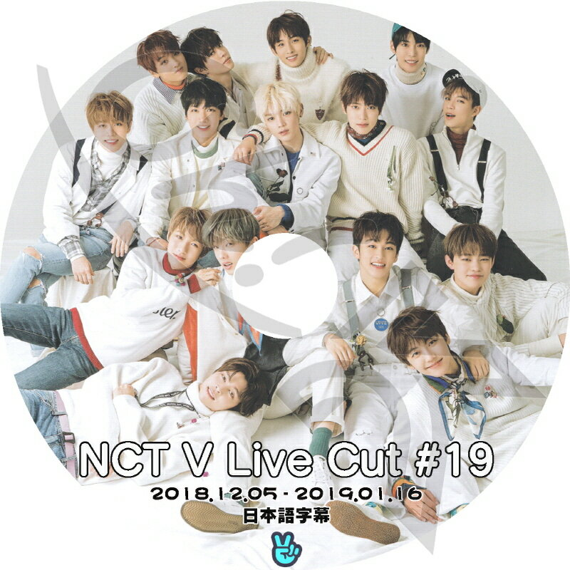 アジア・韓国, 韓国 K-POP DVD NCT V Live Cut 19 (2018.12.05-2019.01.16) NCT127 127 NCTU NCT Dream DVD NCT DVD