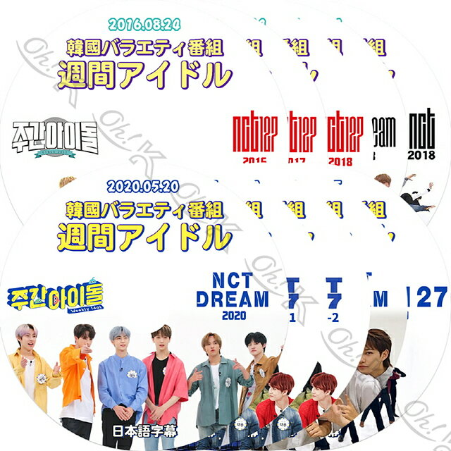 アジア・韓国, 韓国 K-POP DVD NCT 2016-2020 10SET NCT127 127 NCTU NCT Dream DVD NCT KPOP DVD