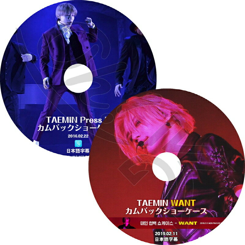 アジア・韓国, 韓国 K-POP DVD SHINee TAEMIN SHOWCASE 2Set (2016.02.22 2019.02.11) SHINee TAEMIN DVD SHINee DVD